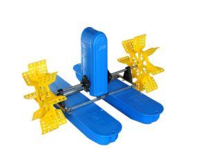 1HP 2 Paddle Wheel Aerator Fish Pond Aerator Fish Farming Shrimp Farming Prawn pictures & photos