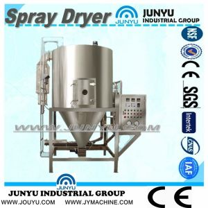 High Quality Spray Dryer for Washing Powder (15502110693)
