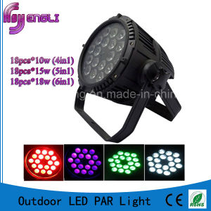 18PCS*15W 5in1 LED PAR Lamp with CE & RoHS (HL-029) pictures & photos