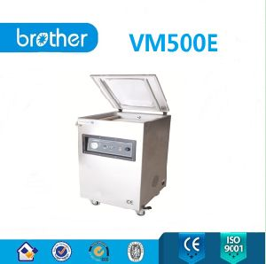 Vacuum Packing Machine & Food Packing Machine pictures & photos