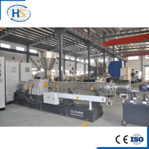 Plastic EPDM Rubber Pelletizer with Horizontal Water Ring Extrusion Machine pictures & photos