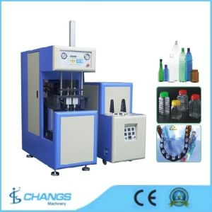 Yz-S2 2 Cavity Semi Automatic Pet Bottle Blowing Machine pictures & photos