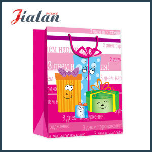 Birthday Design Gift Paper Bag with Russia Text pictures & photos