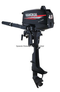 Hangkai 4.0HP Outboard Motor 2 Stroke Boat Engine Water Cooling pictures & photos