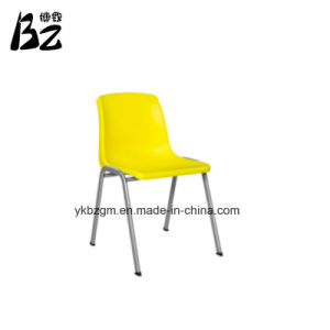 Yellow Square Seating Chair (BZ-0293) pictures & photos