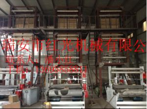 China Multi-Layer Film Blowing Machine pictures & photos