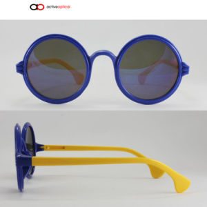 Wholesale Sunglasses for Kids (K1145)