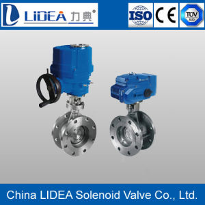 China Electric Hard Seal Stainless Steel Butterfly Valve