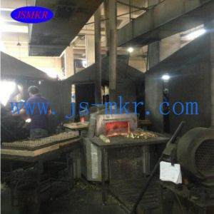Used Medium Frequency Induction Furnace pictures & photos
