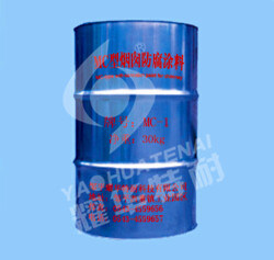 Mc Type Anti-Corrosion Paint for Chinmey Lining pictures & photos