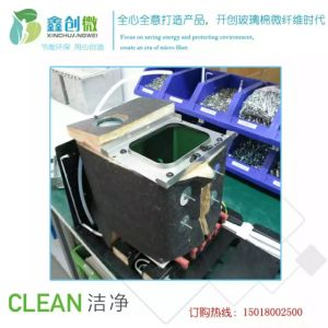 Customized Oven Heat Insulation Glassfiber Mat for Electric Appliance pictures & photos