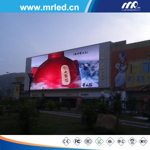 P20mm Full Color Outdoor LED Media Displays for Advertising Board pictures & photos