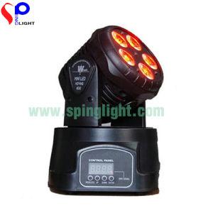 5*15W RGBWA LED Mini Moving Head Wash Stage Lighting