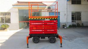Good Hydraulic Press Machine Price (SJY1-12) pictures & photos