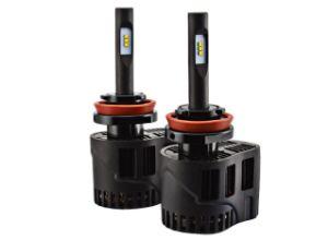 One Set 50W 6400lm P6 Car Light LED Headlight H1 pictures & photos