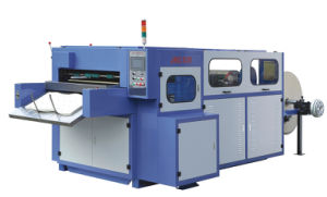 High Speed Automatic Reel Die Cutting Machine pictures & photos