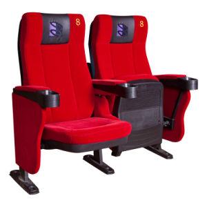 Cinema Seating/Cinema Chair/Cinema Seat Bs-814A