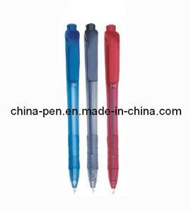 Ballpoint Pen (MYB63)