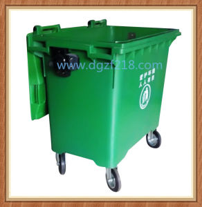 660L Superior Sanitation Plastic Trash Bin with Pedal for Sale pictures & photos