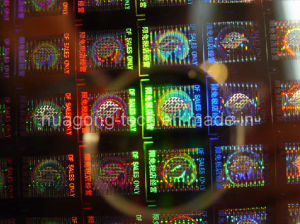 Security Holographic Hot Stamping Foil