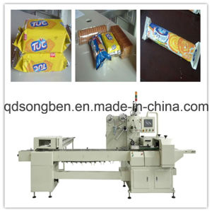 Trayless Biscuit Pillow Packing Machine pictures & photos