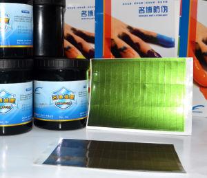 Green -Orange Optical Variable Ink Manufacurer (OV)