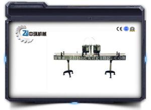 Automatic Liquid Filling Machine (GZD100/2) pictures & photos