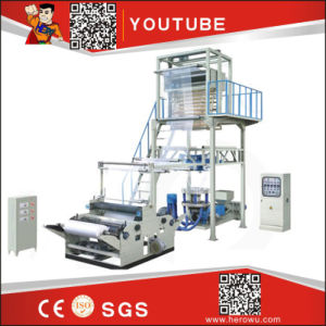 Hero Brand PE Rotary Head Extruder Film Blowing Machine (SJ-B) pictures & photos