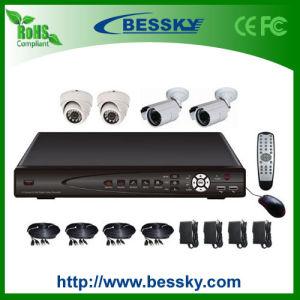 8 Channesl CCTV DIY Kit (BE-81042IB2RI series)