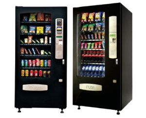 High Quality Vending Machine China Manufacturer (VCM4000A) pictures & photos