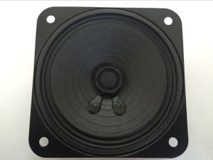 Loud Speaker pictures & photos