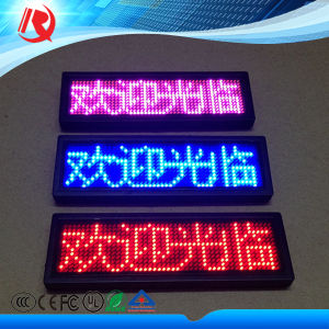 Rechargeable with USB Port Digital Programmable LED Name Tag pictures & photos