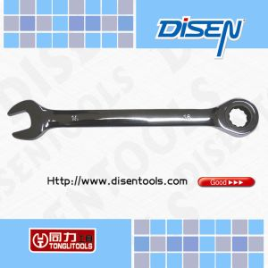 Combination Chrome Plated Rachet Wrench (KT2011)