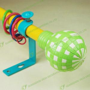 Kids Curtain Rod (T259)