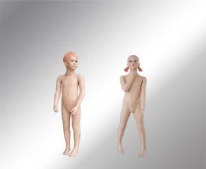 Kids Mannequin (C006)