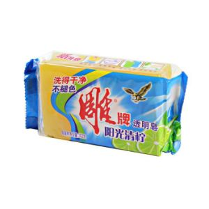 C-450 Automatic Toilet Soap Bar Flow Packing Machine pictures & photos