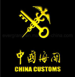 Consolidation Shipping Customs Clearance Agent pictures & photos