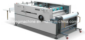 LMFQ Automatic Paper Cutting Machine (LMFQ-720/900/1100) pictures & photos