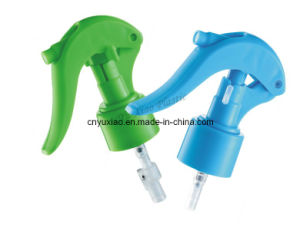 Mini Trigger Sprayer for PP (WK-39-2) pictures & photos