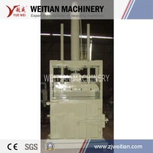Professional Exporter of Hydraulic Waste Textile Wrapping Machine Baler Machines pictures & photos