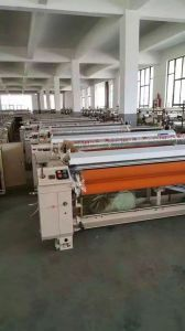 High-Speed Water Jet Loom for Premium Cloth Machine pictures & photos