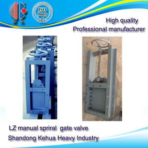 Lz Manual Spiral Gate Valve for Powder and Granular Material