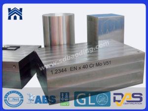 Special Steel Block P20/1.2311 pictures & photos