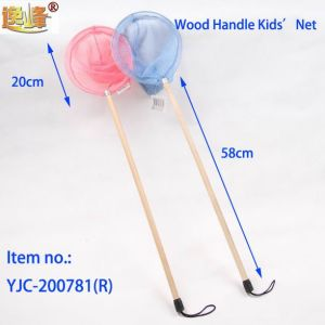 Butterfly Net with Wood Handle for Kids Net
