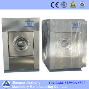 20kg Laundry Washer Extractor CE Approved pictures & photos