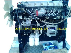 Brand New Chinese Lovol Engine with Parts (1000 Series)