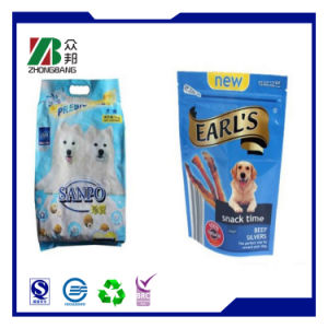 Plastic Metallized Packaging Bag with Bottom Gusset pictures & photos