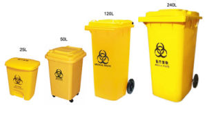 Hospital Medical Waste Bin / Plastic Container pictures & photos