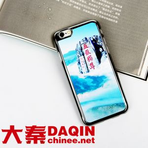 Cell Phone Skin to Make Your Own Stickers for iPhone pictures & photos