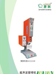 Welding Machine High Precision Products pictures & photos